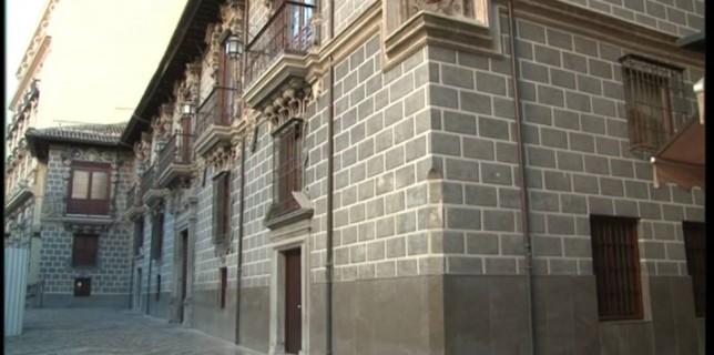 La Madraza de Granada, construida por iniciativa del emir Ridwan.