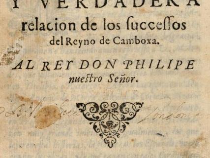 Libro sobre los sucesos del reino de Camboya, por fray Gabriel de San Antonio